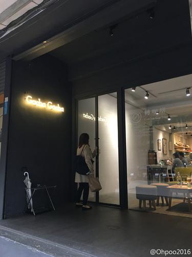 相片 2016-11-2 下午3 50 42.jpg - 台北◎Gacha Gacha 轉咖啡