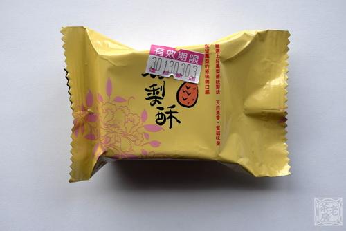 12-一定壽鳳梨酥-1-500.jpg