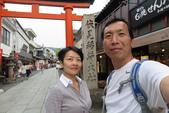 大阪京都旅遊:20140428145402.JPG