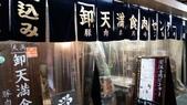 大阪京都旅遊:20150422_181301.jpg