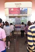 大阪京都旅遊:20140423092604.JPG