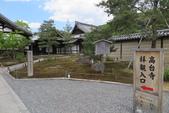 大阪京都旅遊:20140429115754.JPG