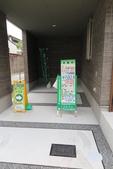 大阪京都旅遊:20140428123146.JPG