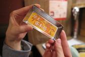 大阪京都旅遊:20140422150955.JPG