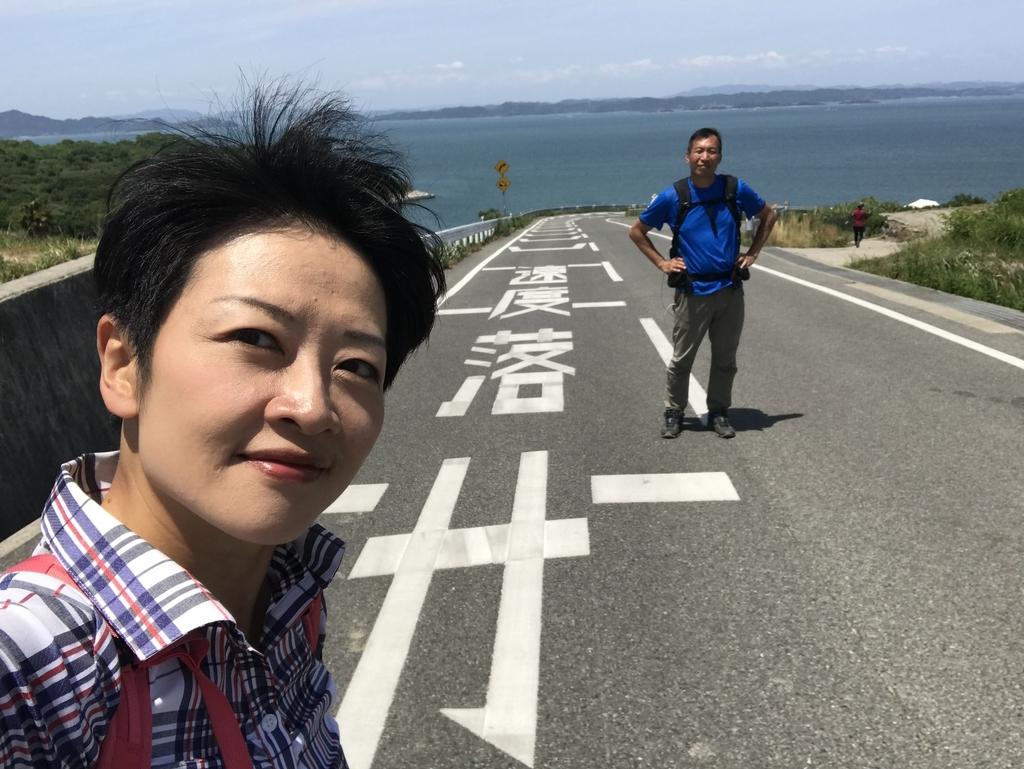 IMG_2282.JPG - 2019日本