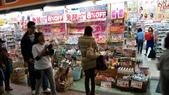 大阪京都旅遊:20150422_175419.jpg