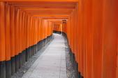 大阪京都旅遊:20140428151407.JPG