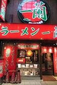 大阪京都旅遊:20140422144940.JPG