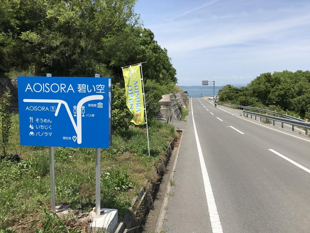 IMG_2267.JPG - 2019日本