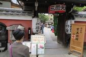 大阪京都旅遊:20140429120032.JPG