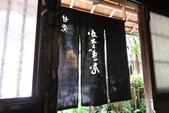 大阪京都旅遊:20140429111925.JPG