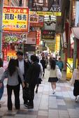 大阪京都旅遊:20140422152423.JPG