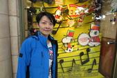 大阪京都旅遊:20140423161241.JPG
