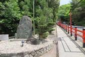 大阪京都旅遊:20140429104319.JPG