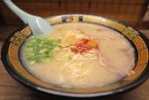 大阪京都旅遊:20140422150241.JPG