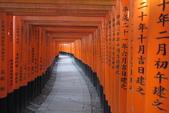大阪京都旅遊:20140428164529.JPG