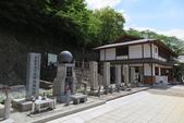 大阪京都旅遊:20140429104543.JPG