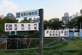 大阪京都旅遊:20140422165647.JPG