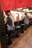 大阪京都旅遊:20140422151601.JPG