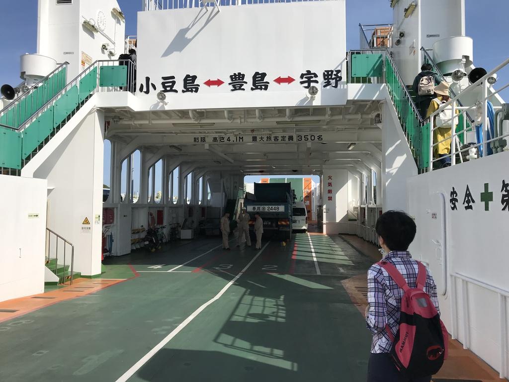 IMG_2188.JPG - 2019日本