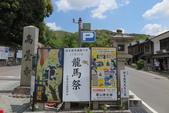 大阪京都旅遊:20140429104025.JPG