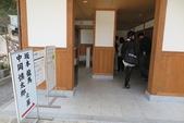 大阪京都旅遊:20140429104521.JPG