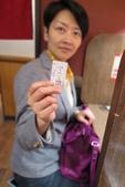 大阪京都旅遊:20140422145335.JPG