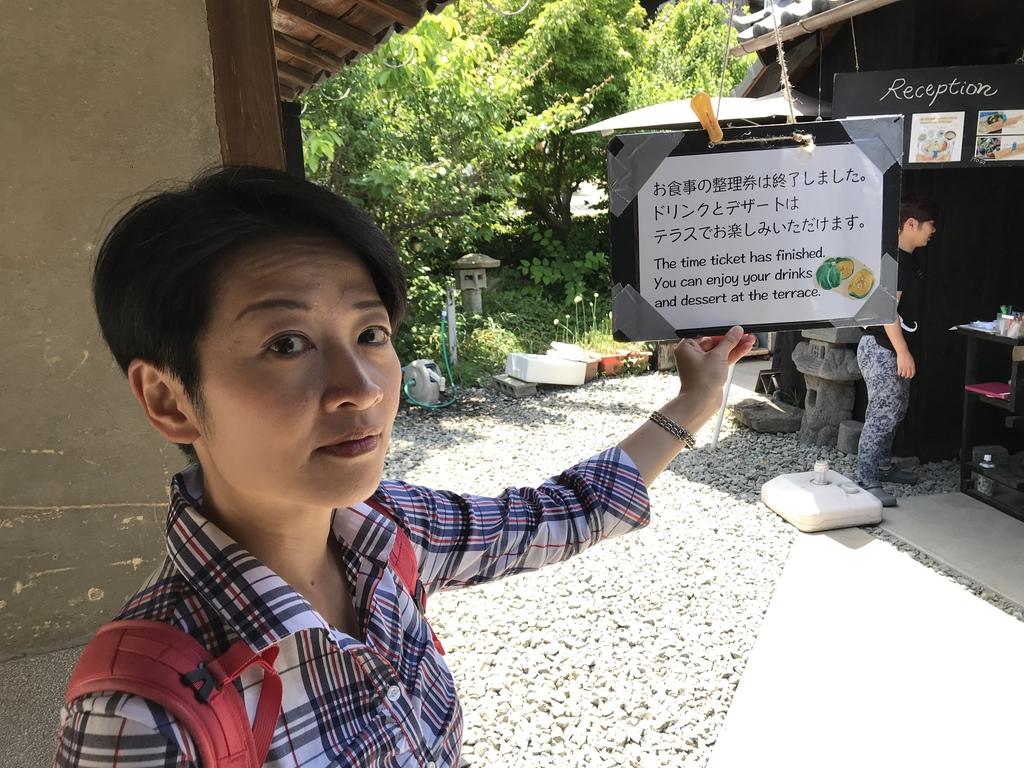 IMG_2260.JPG - 2019日本