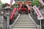 大阪京都旅遊:20140428154630.JPG
