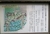 大阪京都旅遊:20140429121257.JPG