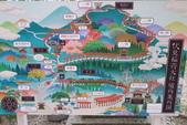 大阪京都旅遊:20140428152024.JPG