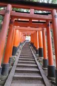 大阪京都旅遊:20140428153750.JPG