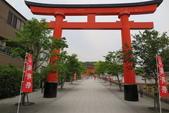 大阪京都旅遊:20140428170914.JPG