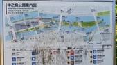大阪京都旅遊:20150423_055310.jpg