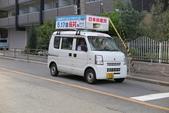 大阪京都旅遊:20140422155125.JPG