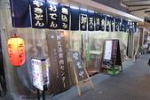 大阪京都旅遊:20140422181533.JPG