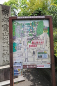 大阪京都旅遊:20140429104152.JPG