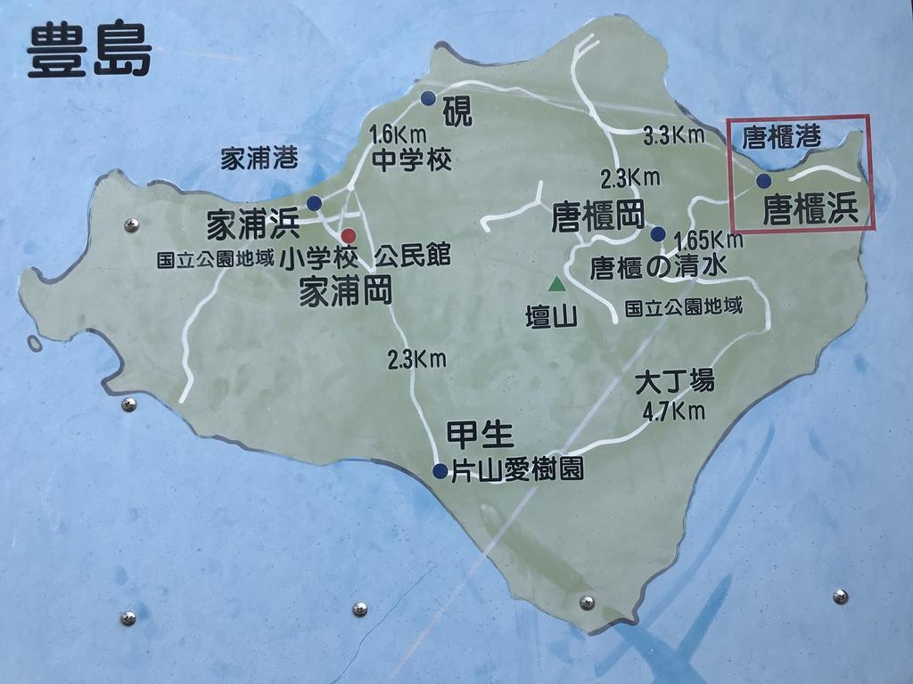 IMG_2356.JPG - 2019日本