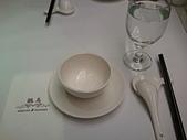 2012/11/16 ★大遠百-鳥窩窩 ★ by手機相片:2012-11-16 19.13.04.jpg
