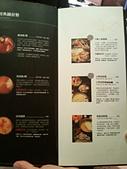 2013/01/11 ★米淇風味鍋物 ★ by手機相片:2013-01-11 18.21.25.jpg
