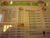 20120719 K5樂活冰品館:IMG_9153.JPG