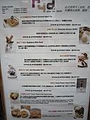 11/01/02台北大吃敗家行:IMG_4823.JPG