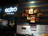 2013/01/05 ★艾可先生Echo ★ by手機相片:2013-01-05 20.28.51.jpg