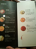 2013/01/11 ★米淇風味鍋物 ★ by手機相片:2013-01-11 18.21.12.jpg
