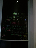2012/09/08/ ★洋風義大利餐廳★ by手機相片:2012-09-08 19.57.05.jpg