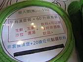 731牛逼洋行:IMG_2142.JPG