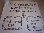 20120622 Copain 義式廚房:IMG_8963.JPG