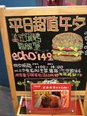 2013/01/05 ★艾可先生Echo ★ by手機相片:2013-01-05 20.28.14.jpg