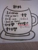 20120622 Copain 義式廚房:IMG_8964.JPG