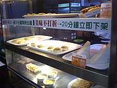永樂豆漿:DIGI0049.JPG